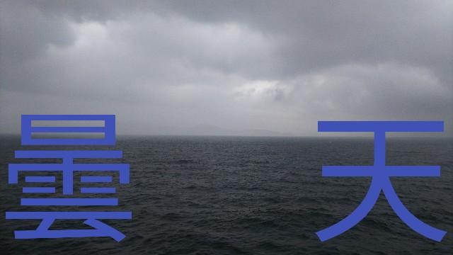 f:id:sakuramaru-japan:20190304151500j:image