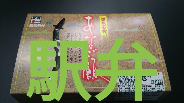 f:id:sakuramaru-japan:20190305144205j:image
