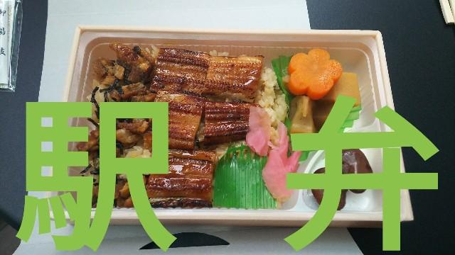 f:id:sakuramaru-japan:20190305144216j:image