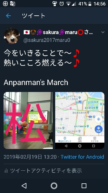 f:id:sakuramaru-japan:20190305145653j:image
