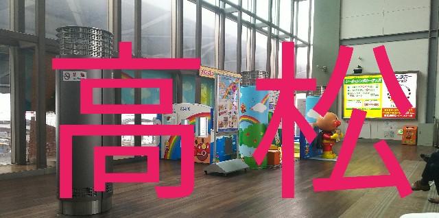 f:id:sakuramaru-japan:20190305150307j:image