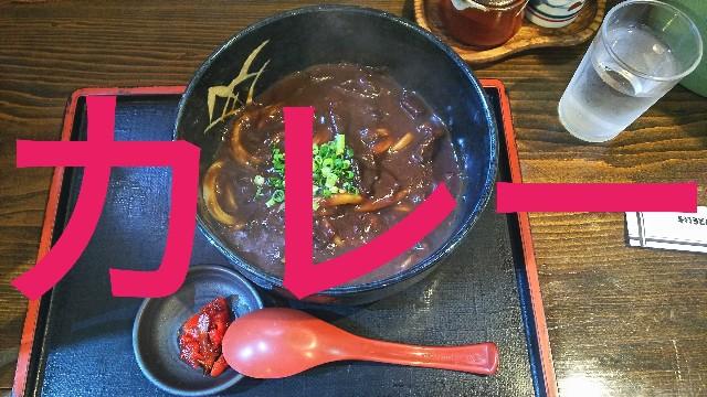 f:id:sakuramaru-japan:20190306015540j:image