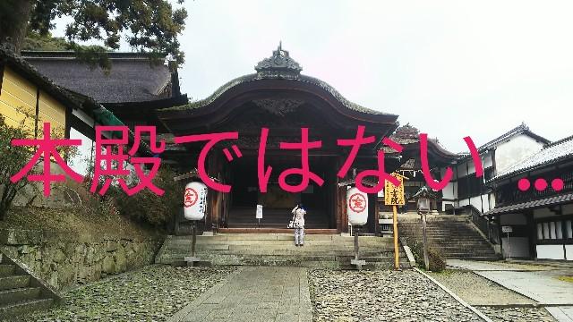 f:id:sakuramaru-japan:20190306141901j:image