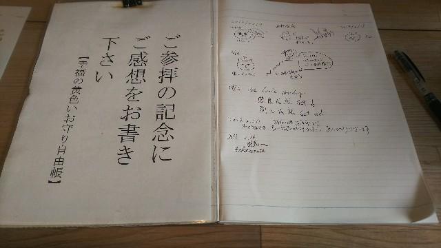 f:id:sakuramaru-japan:20190306142120j:image