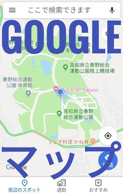 f:id:sakuramaru-japan:20190306200806j:image
