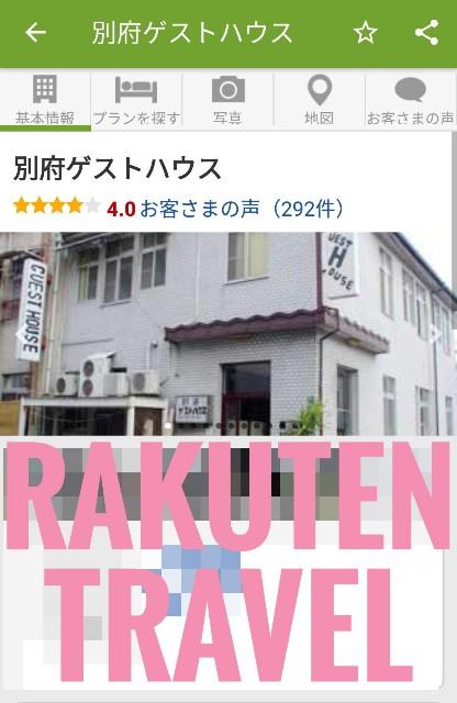 f:id:sakuramaru-japan:20190308191528j:image