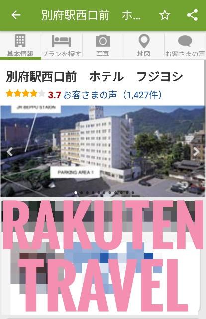 f:id:sakuramaru-japan:20190308191642j:image