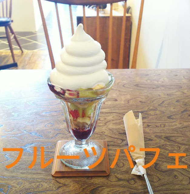 f:id:sakuramaru-japan:20190308193435j:image