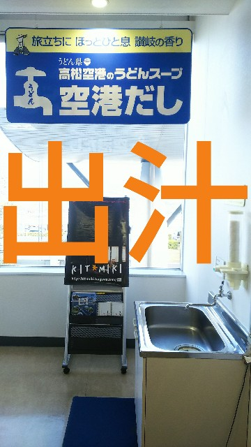 f:id:sakuramaru-japan:20190309202046j:image