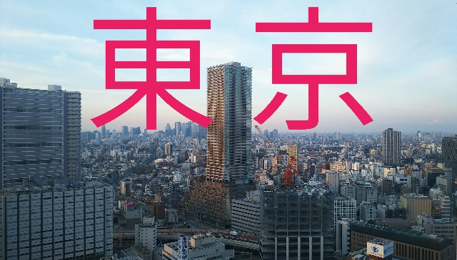 f:id:sakuramaru-japan:20190309202641j:image