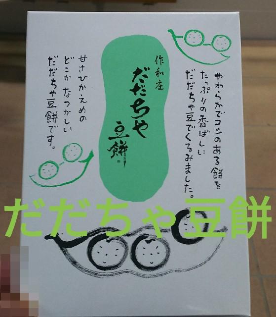 f:id:sakuramaru-japan:20190321134952j:image
