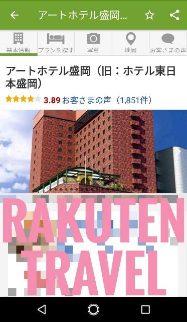 f:id:sakuramaru-japan:20190322150200j:image