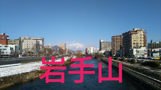 f:id:sakuramaru-japan:20190322200914j:image