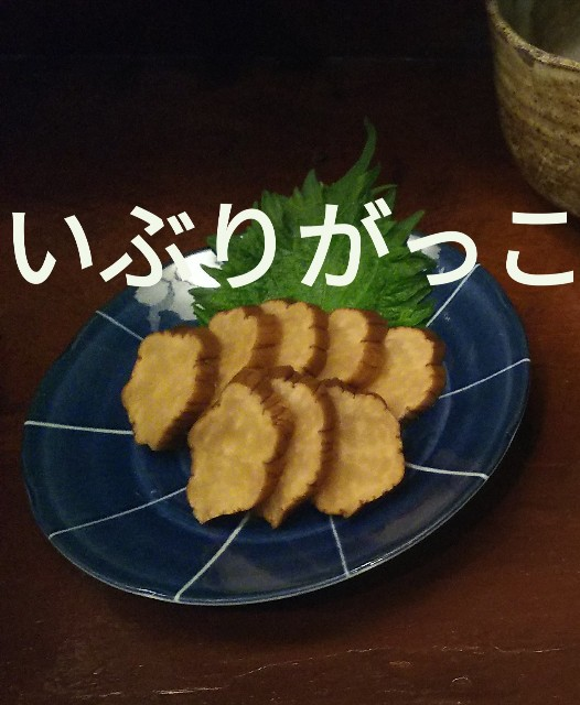 f:id:sakuramaru-japan:20190323145433j:image