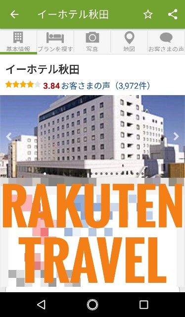 f:id:sakuramaru-japan:20190323175944j:image