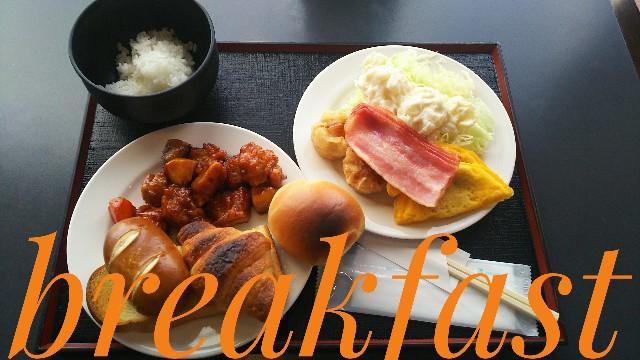 f:id:sakuramaru-japan:20190323180942j:image