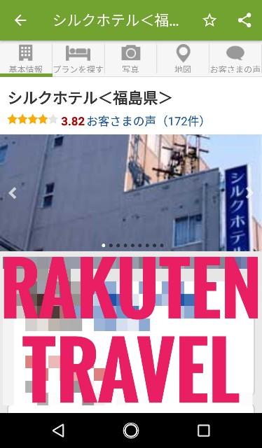 f:id:sakuramaru-japan:20190326001438j:image