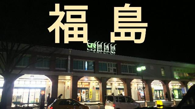 f:id:sakuramaru-japan:20190326010509j:image
