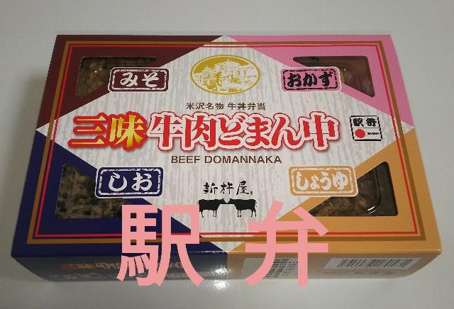 f:id:sakuramaru-japan:20190326010753j:image