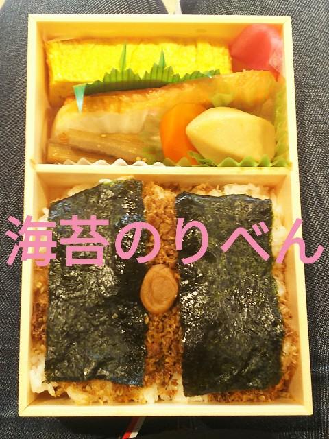 f:id:sakuramaru-japan:20190326143758j:image