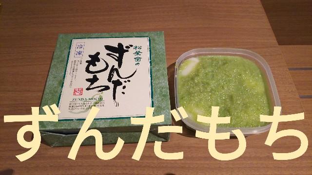 f:id:sakuramaru-japan:20190327115055j:image