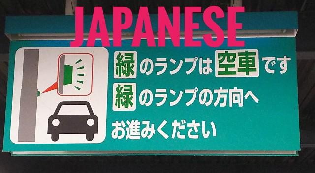 f:id:sakuramaru-japan:20190328124240j:image