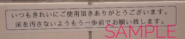 f:id:sakuramaru-japan:20190329132026j:image