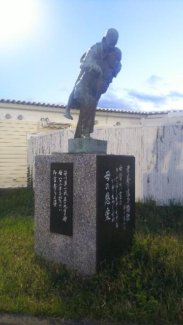 f:id:sakuramaru-japan:20190427201633j:image