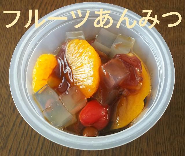 f:id:sakuramaru-japan:20190519133801j:image
