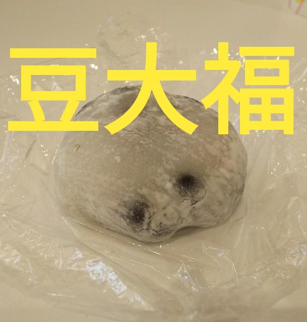 f:id:sakuramaru-japan:20190523122639j:image