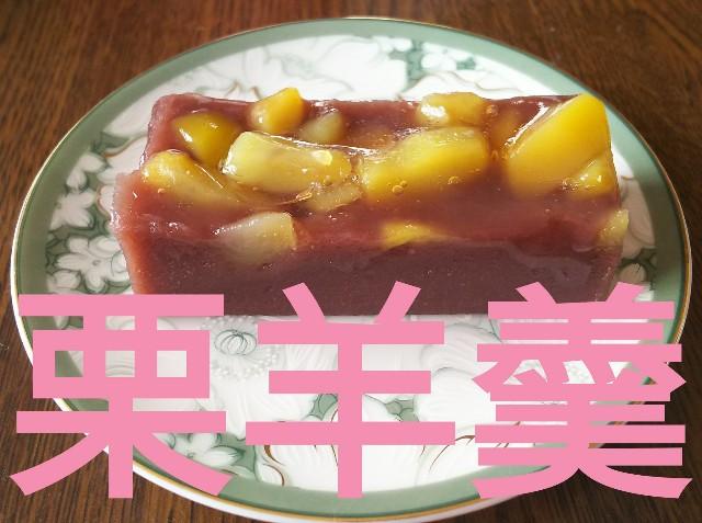 f:id:sakuramaru-japan:20190523123338j:image