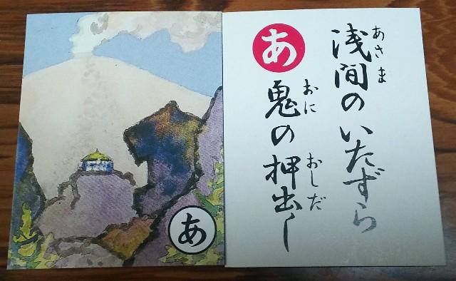f:id:sakuramaru-japan:20190527122154j:image