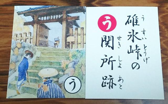 f:id:sakuramaru-japan:20190527122226j:image