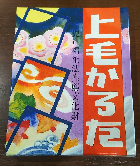 f:id:sakuramaru-japan:20190527125756j:image