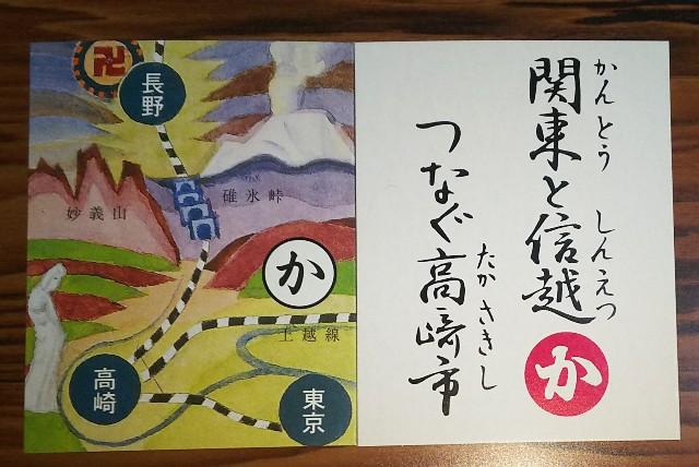 f:id:sakuramaru-japan:20190529163824j:image
