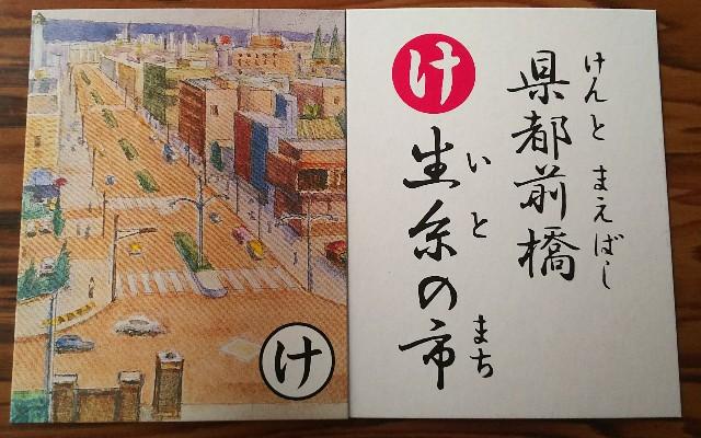 f:id:sakuramaru-japan:20190529163907j:image