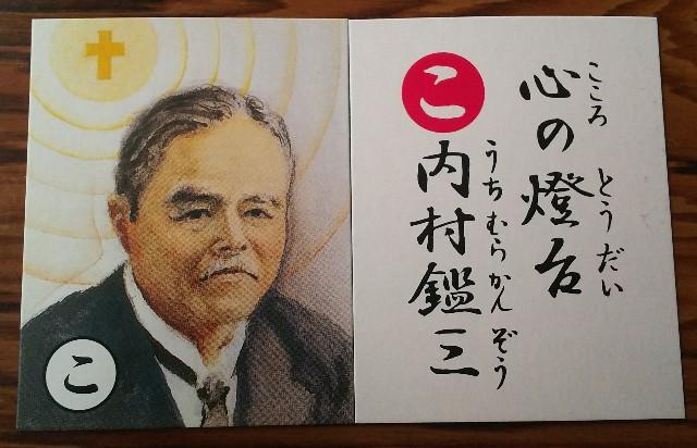 f:id:sakuramaru-japan:20190529163919j:image