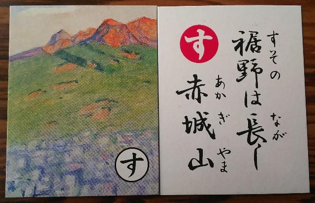 f:id:sakuramaru-japan:20190529165222j:image