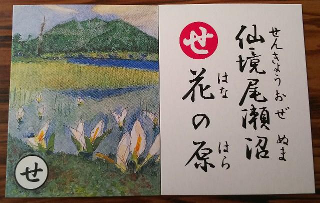 f:id:sakuramaru-japan:20190529165232j:image