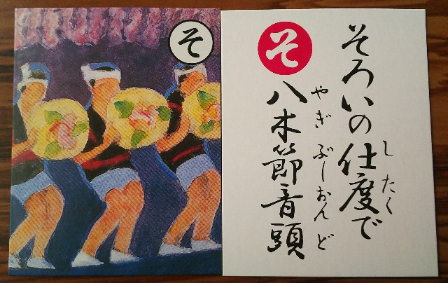f:id:sakuramaru-japan:20190529165242j:image