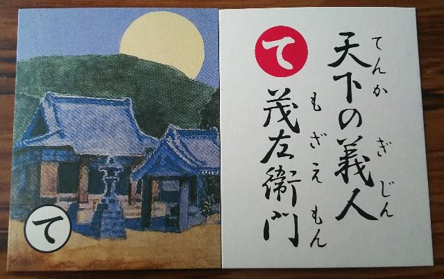 f:id:sakuramaru-japan:20190530192316j:image