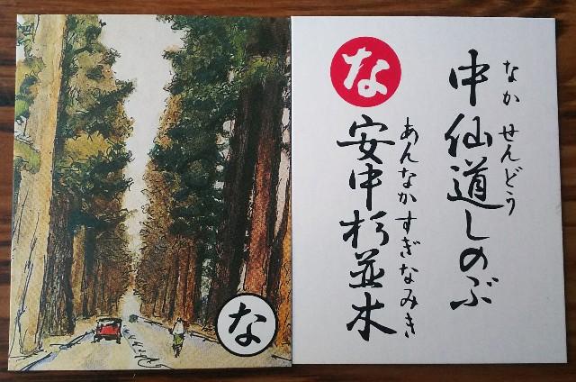 f:id:sakuramaru-japan:20190530192445j:image