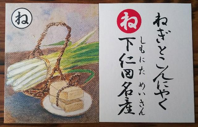 f:id:sakuramaru-japan:20190530192544j:image