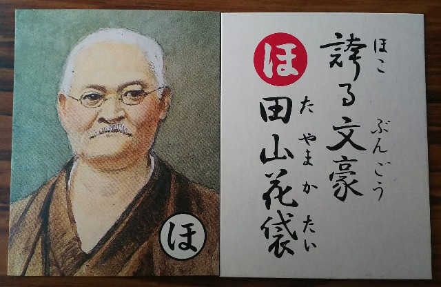 f:id:sakuramaru-japan:20190530192800j:image