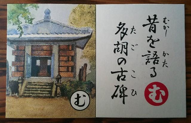f:id:sakuramaru-japan:20190530192931j:image