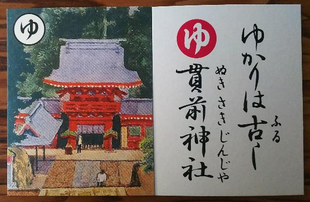 f:id:sakuramaru-japan:20190530193134j:image
