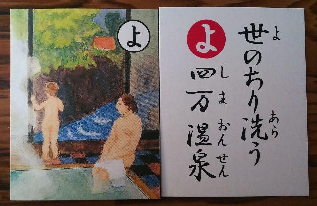 f:id:sakuramaru-japan:20190530193151j:image
