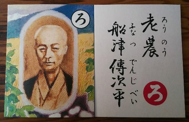 f:id:sakuramaru-japan:20190530193346j:image