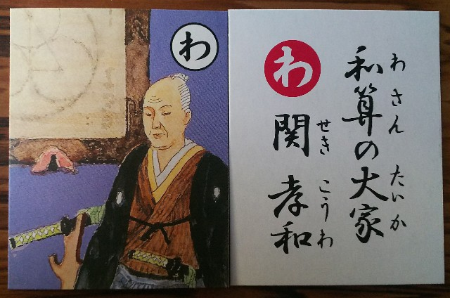 f:id:sakuramaru-japan:20190530193629j:image