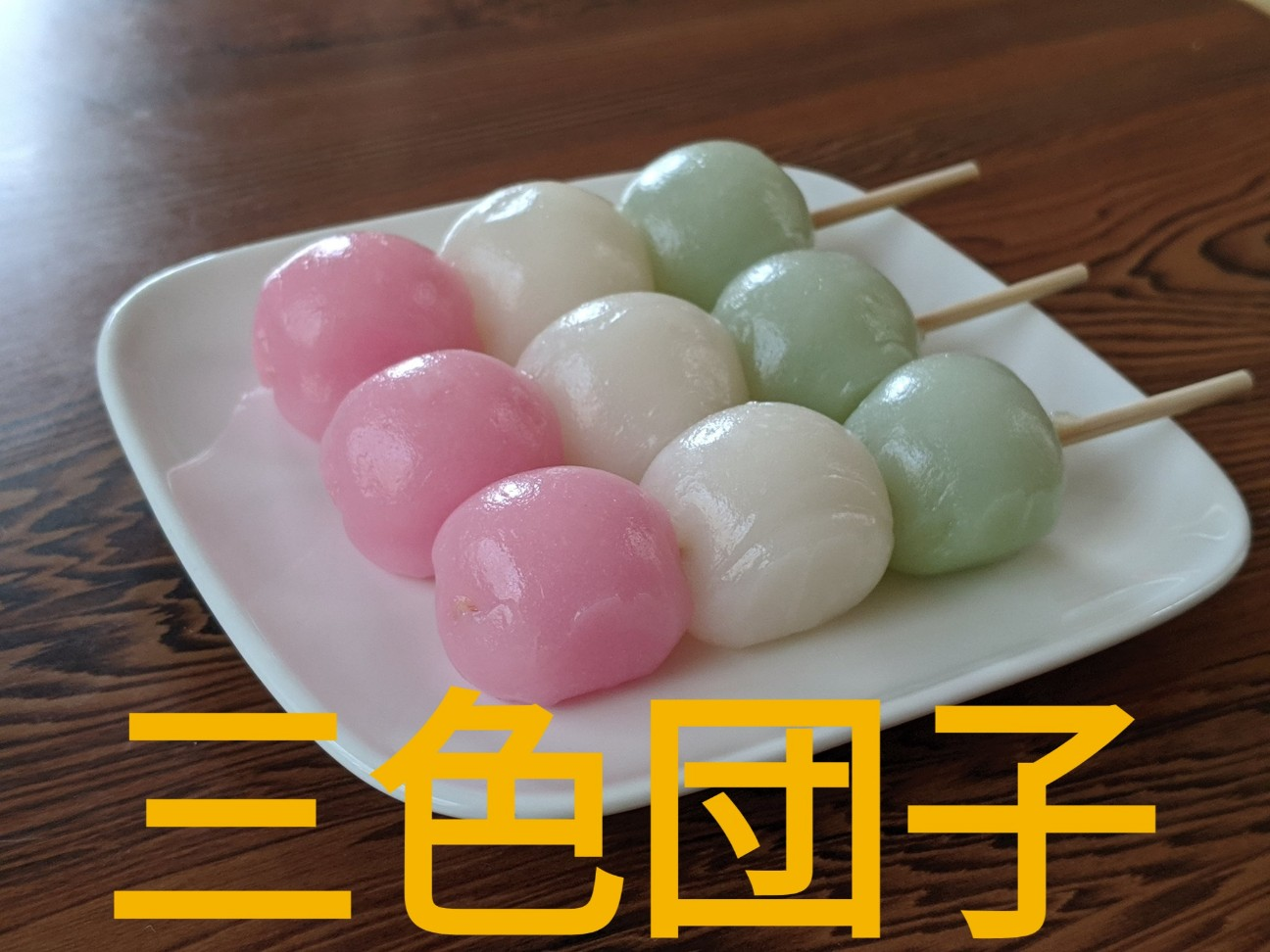 f:id:sakuramaru-japan:20191211140928j:image